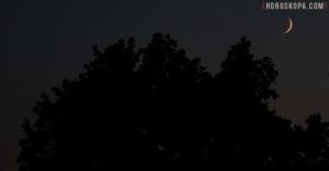 Вярвания за Луната